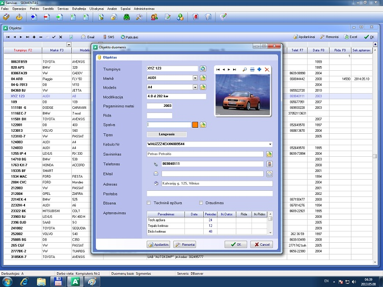 Object's (car) register